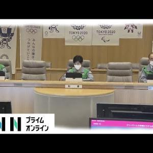 東京都新型コロナ対策本部会議