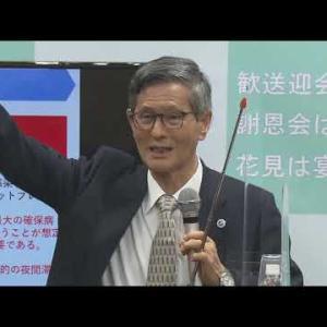 """【ノーカット】""""新型コロナ""""第4波か 今後の対策は? 尾身会長会見(2021年4月15日)"""