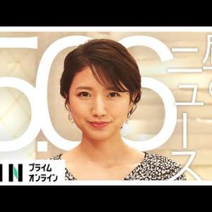 【LIVE】お昼のニュース 5月6日 [新型コロナウイルス] 〈FNNプライムオンライン〉