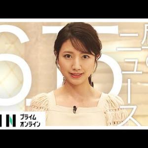 【LIVE】お昼のニュース 6月15日 [新型コロナウイルス]〈FNNプライムオンライン〉