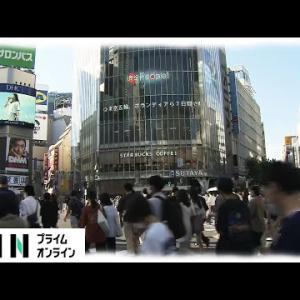 全国新型コロナ感染者 4日連続1万人超 首都圏3県と大阪府に緊急事態宣言発令