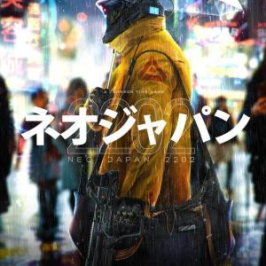 【NEO JAPAN 2202】未来×警察×機械が織りなすサイバーパンクな日本の未来