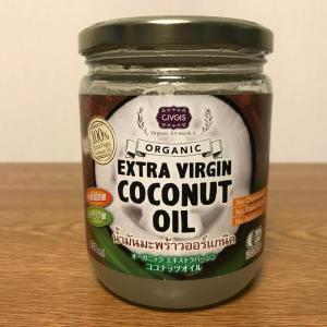 【ダイエット効果も期待】筋肉にも良いおすすめの脂質「ココナッツオイル」