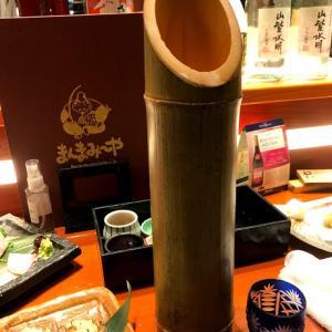 プルプルできたて豆腐と刺身が抜群!「まんまみ~や」で酒飲み編