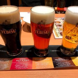 札駅直通「エビスバー」でエビスビールを飲み比べ編