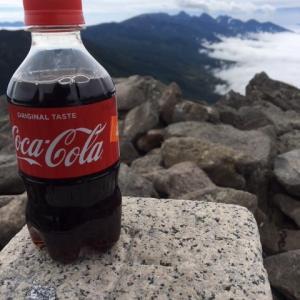 山でうまいコーラを飲む法