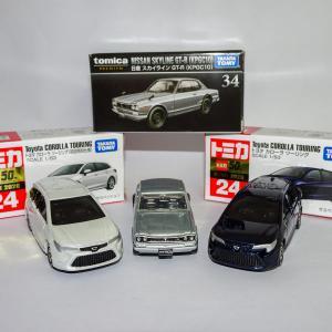 トミカ新車購入(2020年4月)