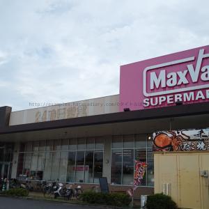 マックスバリュ水島店24時間営業