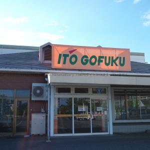 イトウゴフク新倉敷店