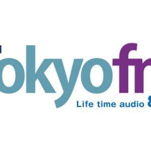「東京FMオーキーステーション」とはなんだ???