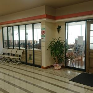 るんるんガーデン原尾島店、当面の間休業。⇒と、思いきや・・・まさか・・・閉店??
