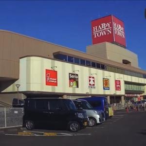 天満屋ハピータウンはろーじま店の駐車場をドライブ【4K動画】