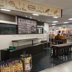 マルナカ笠岡店のパン屋さんも閉店していました。(ルブレ)【笠岡シーサイドモール】