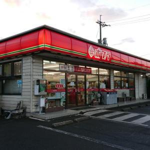 ポプラ 倉敷玉島西店