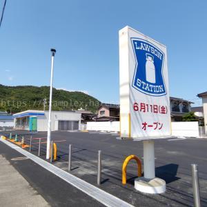 ローソン笠岡三番町店、6月11日(金)あさ8時、オープン!