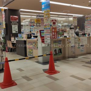 岡山県のGO TO イート食事券、並ばずに買えちゃうよ〜ん♡