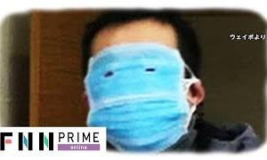 中国 防毒マスクが売切れ 新型肺炎 中国の実態