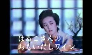 1977-1991 サントリーCM集