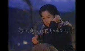 70~80年代 女優CM集Vol.2