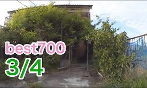 【一気見コメ付き】best700(岩間好一) 3/4