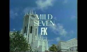 マイルドセブンFK 1988年 中森明菜