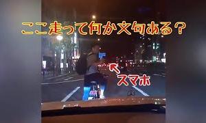 今流行りの自転車の煽り運転!! ドラレコ動画 まとめNo.35 【交通安全啓発 危険予知 事故回避】