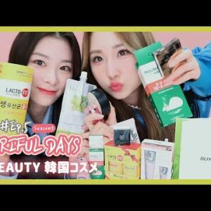 [#JURIFUL_DAYS 2] EP.5 アイドルがおすすめするK-BEAUTYコスメ🌟 韓国ドラッグストア訪問記💄 | 아이돌이 추천하는 K-BEAUTY 코스메🌟올리브영 방문기💄