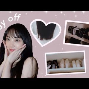 🕊オフの1日〜美容院・私物の靴とバッグ紹介〜🕊