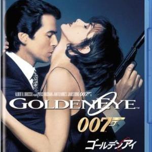 おすすめ映画 【007シリーズ・ゴールデンアイ】【フル動画の無料視聴!あらすじ】