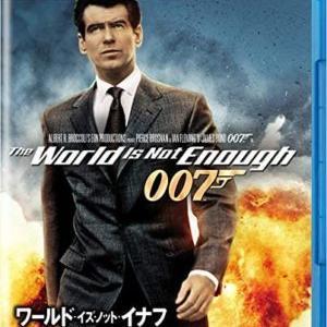 おすすめ映画【007シリーズ・ワールド・イズ・ノット・イナフ】【フル動画の無料視聴!あらすじ】