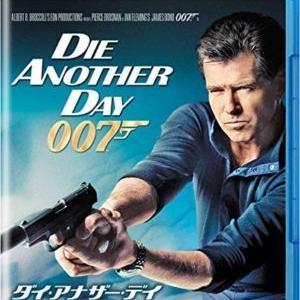 おすすめ映画 【007シリーズ・ダイ・アナザー・デイ】【フル動画の無料視聴!あらすじ】