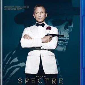 おすすめ映画 【007シリーズ・スペクター】【フル動画の無料視聴!あらすじ】