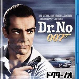 おすすめ映画 【007シリーズ・ドクター・ノオ】【フル動画の無料視聴!あらすじ】