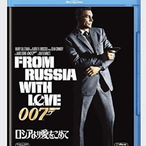 おすすめ映画 【007シリーズ・ロシアより愛をこめて】【フル動画の無料視聴!あらすじ】