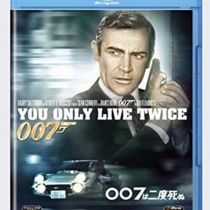 おすすめ映画 【007シリーズ・007は二度死ぬ】【フル動画の無料視聴!あらすじ】