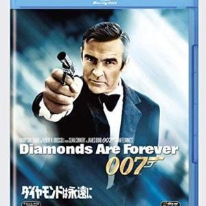 おすすめ映画 【007シリーズ・ダイヤモンドは永遠に】【フル動画の無料視聴!あらすじ】