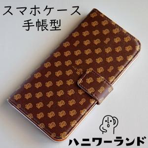 埴輪の手帳型iPhoneケース