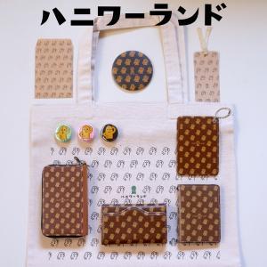 東急ハンズ 新宿店・池袋店で埴輪グッズ販売します。