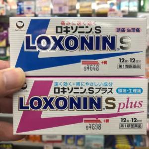 頭痛・生理痛がひどい方へおすすめの漢方薬