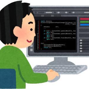 M5StickCとUnitVの開発環境
