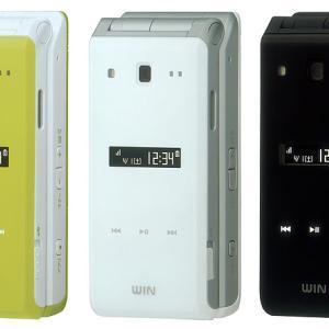 東芝 ハードディスク搭載携帯 W41T
