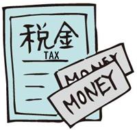 オンライン カジノ 税金
