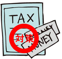 オンラインカジノ 税金対策