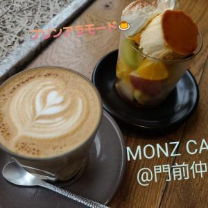 【門前仲町】プリンアラモードが絶品「MONZ CAFE」【インスタ映え】