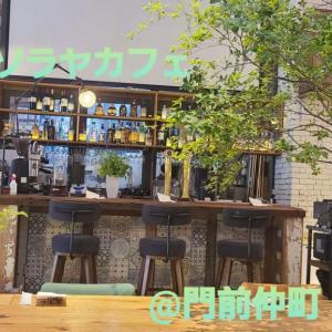 【門前仲町】自然溢れるカフェ「ソラヤ」【デートに最適】
