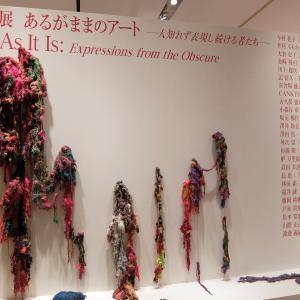 「新しい生活様式」の下での美術鑑賞 ( II )