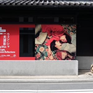 箇条書き美術展めぐり KYOTO GRAPHIE 2日目