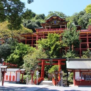 結婚と赤ちゃんの願いをかなえてくれた祐徳稲荷神社に初詣