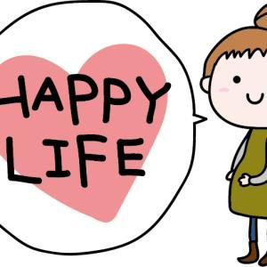 妻が妊娠中から子供の中学受験を目標としたブログ・・1