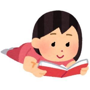 「繊細さんの本」読み始め〰